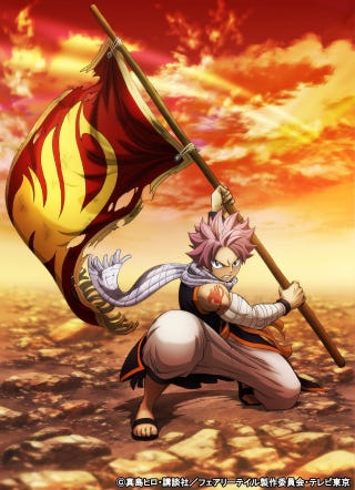 Illustration for article titled The anime of Fairy Tail presents a new visual