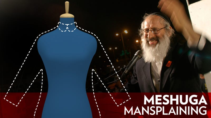 Illustration for article titled 'Hiding the Body Respects the Soul': Prominent Rabbi Devises Helpful Plan to Keep Toddlers From Dressing Like Sluts