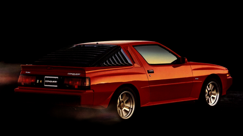 Illustration for article titled eBay Challenge: The Best '80s Car For Less Than $8,000