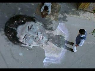 Illustration for article titled Andala Rakshasi Movie Trailer Free Download