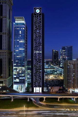"""Illustration for article titled """"World's Largest Vertical Maze"""" Adorns Dubai Office Tower"""