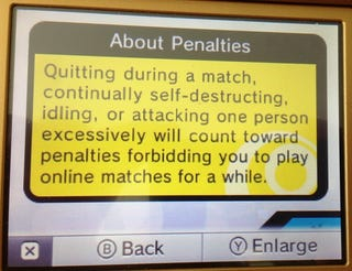 Illustration for article titled Smash Bros. Online Is Pretty Strict