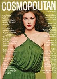 "Illustration for article titled 'Cosmopolitan' Celebrates ""Plump"" Women, 'Playboy' Style"