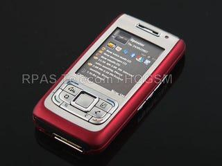 Illustration for article titled Nokia E65 (Kinda) Shows Up on eBay