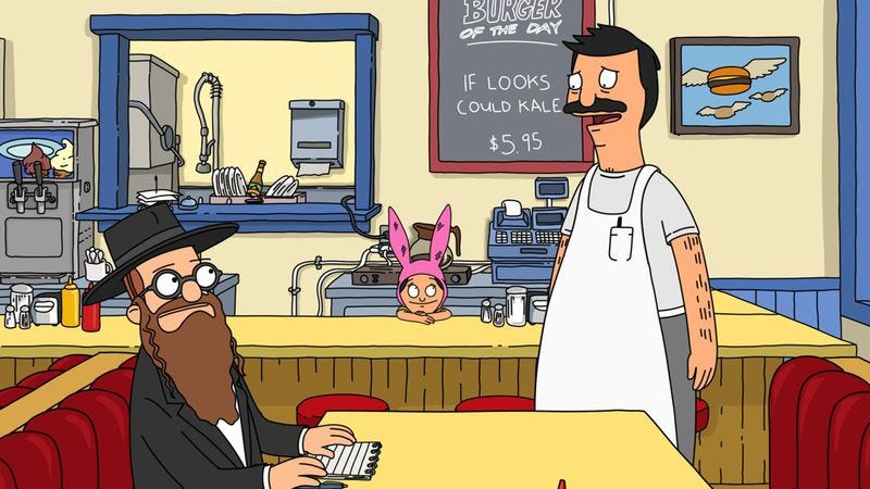 """Illustration for article titled Bob's Burgers: """"Moody Foodie"""""""