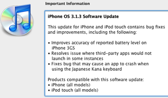 Illustration for article titled iPhone OS 3.1.3 Update Available for All iPhone and iPod touch Models