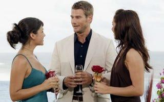 'The Bachelor' (ABC)