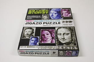 Illustration for article titled Jigazo Universal Puzzle Duplicates Any Picture