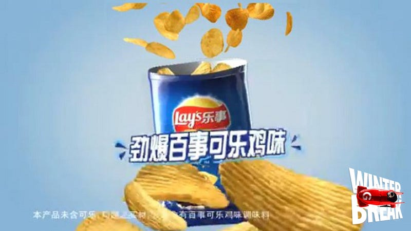 Illustration for article titled In China They Have Pepsi Flavored Potato Chips