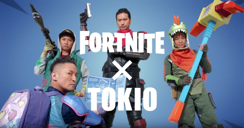 Illustration for article titled Boy Band Sells Fortnite After Disgraced Member Leaves Group