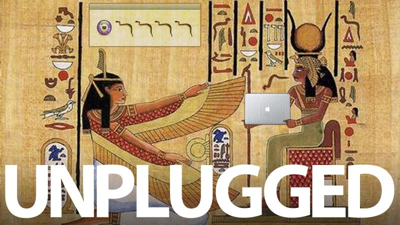 Illustration for article titled How Egypt Turned Off the Internet