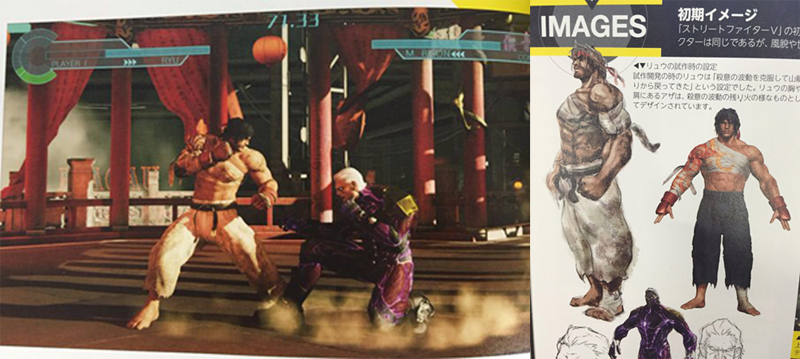 Street Fighter V Was Going to Look Realistic