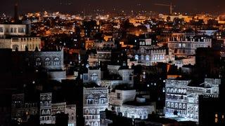 Illustration for article titled A kattermesztés öli meg Szanaa-t, a világ egyik legcsodásabb városát