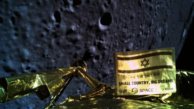 Beresheet managed to take this selfie when it was around 22 km above the lunar surface. Shortly afterward, mission controllers lost communication with the probe.