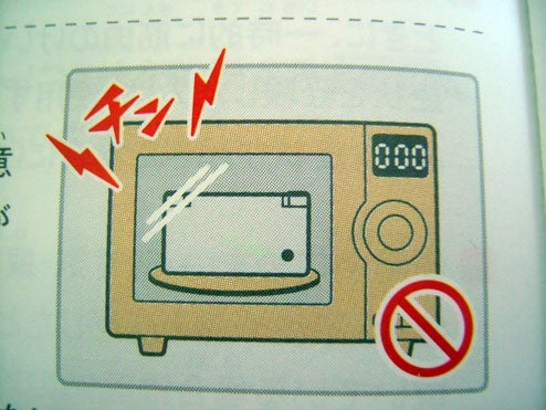 hey dummy don t microwave the dsi and other nintendo tips rh kotaku com PlayStation 3 Nintendo GameCube