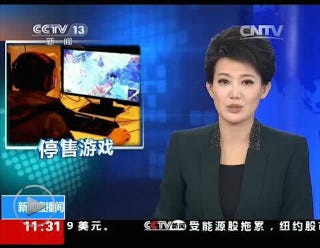 Illustration for article titled China's Official News Outlet Thinks GTA Was Made in 1968