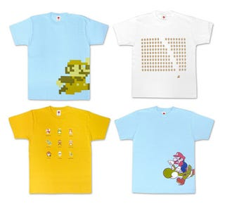 Illustration for article titled Club Nintendo (of Japan) Rewards Mario Fans With Mario Tees
