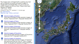 Illustration for article titled Google Earth Showing New Satellite Images of Japan