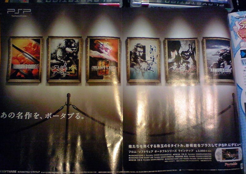 Illustration for article titled From Software PSP Announcement Baffles