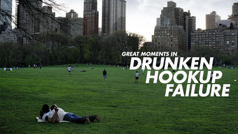 Illustration for article titled Hooking Up At Night In Central Park Is Every Bit As Foolish As You'd Expect