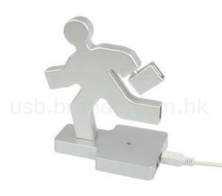 Illustration for article titled USB Runner Hub Reminds You Of Your Lateness