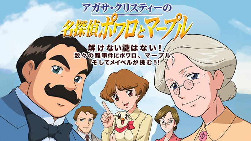Image result for japanese anime agatha christie