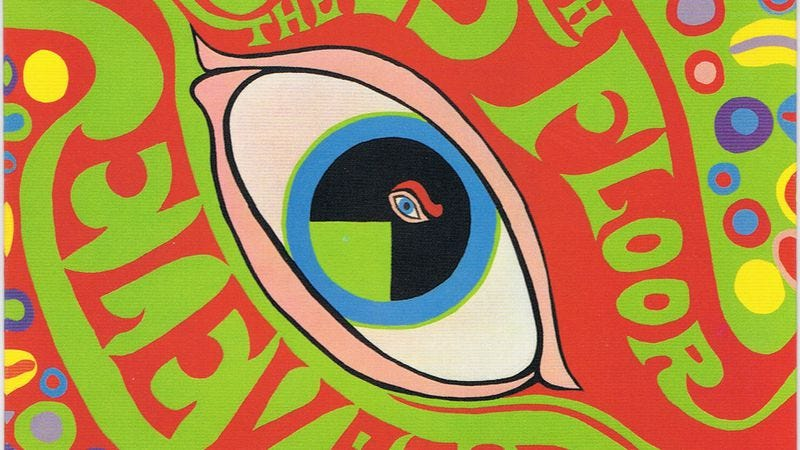 Illustration for article titled 13th Floor Elevators to reunite for their first show since 1967