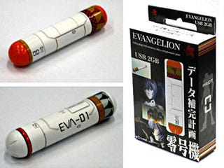 Illustration for article titled Evangelion USB Stick Entry Plugs Its Way Into Your Heart
