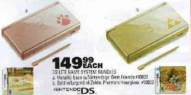 Illustration for article titled Two Special Edition DS Lite Bundles Coming this Holiday Season