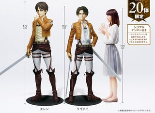 Illustration for article titled In Japan, 7-Eleven Is Selling Attack on Titan Statues for $14,000