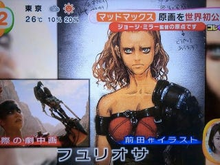 Illustration for article titled A Brief Look at the Mad Max: Fury Road Anime We Almost Had Instead