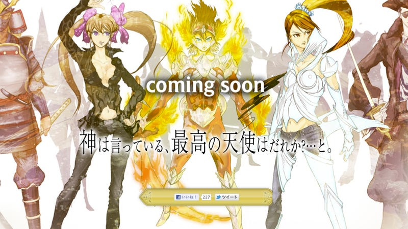 Illustration for article titled Japan's Craziest Religious Game to Ascend Again