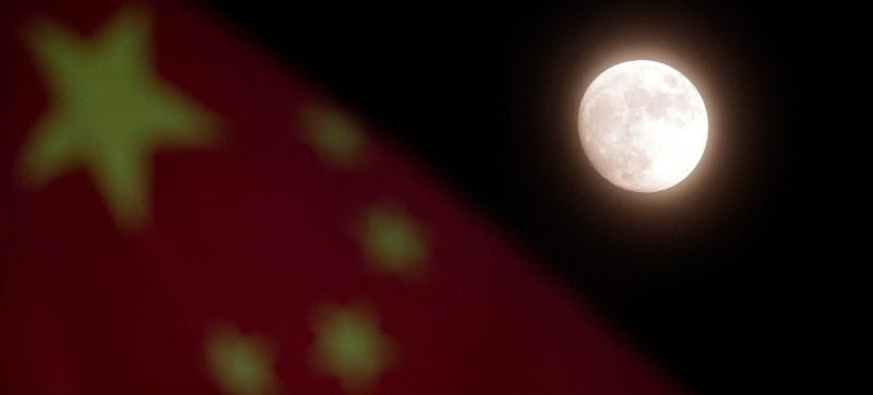 Illustration for article titled China Announces Plan to Make First Landing on Far Side of Moon in 2018