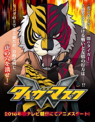 Illustration for article titled New info about the Tiger Mask´s Anime
