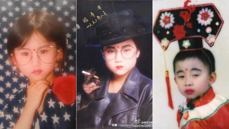 Illustration for article titled China's Embarrassing Childhood Photos