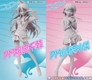 Illustration for article titled Onodera Scale Figure Pre-ordered!!