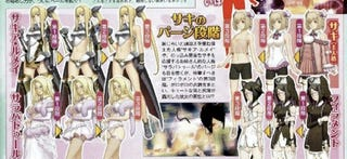 Illustration for article titled Ar Tonelico 3 Goes Underwear Fan Service Silly