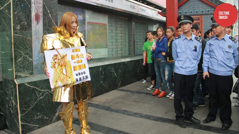Illustration for article titled This Chinese Girl in Shiny Armor Wants a Boyfriend