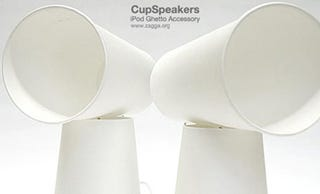 "Illustration for article titled Create ""Speakers"" from Earbuds and Paper Cups"