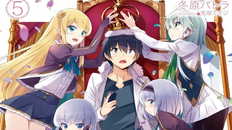Illustration for article titled Here it is the new promo of In Another world with my Smartphone anime