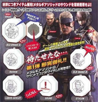 Illustration for article titled Metal Gear Solid 4 In Key Chain Form