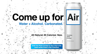 "Illustration for article titled Getting Drunk Will be Super Easy with Water-Flavored ""Air"""