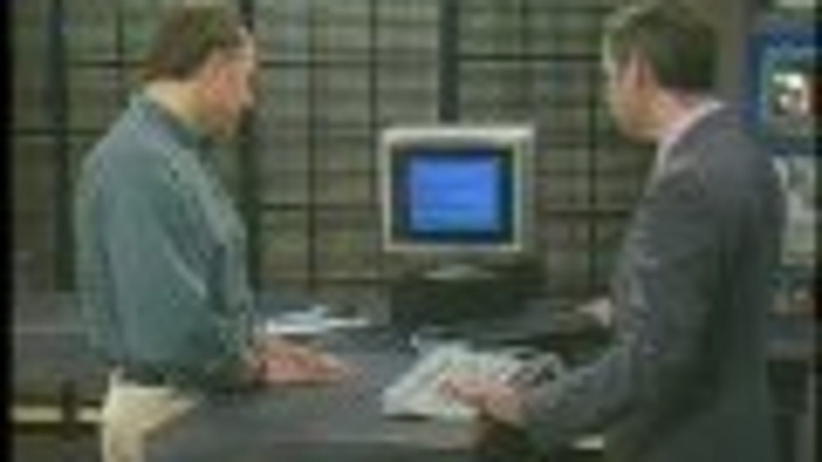 An In-Depth Look at the Mysterious Information Superhighway, Care of 1995