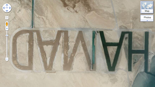 Illustration for article titled Billionaire Sheik Tags His Name Upside Down in the Desert So It's Visible from Space