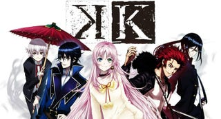 Illustration for article titled Enjoy the opening video of the Movie of K: Seven Stories