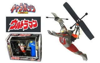 Illustration for article titled Ultraman Figure Takes to the Skies...With the Help of Some Propellers