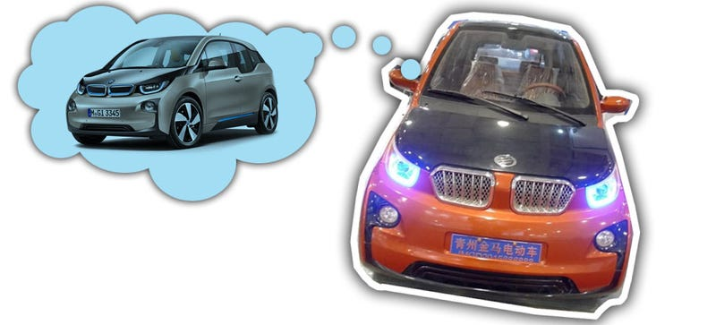 Illustration for article titled Finally, A Really Ridiculous Looking BMW i3 Knockoff Can Be Yours