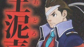 Illustration for article titled Apollo Justice Is Coming to Ace Attorney 5, But in Bandages