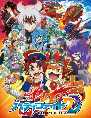 Illustration for article titled Future Card Buddyfight will get a new Season