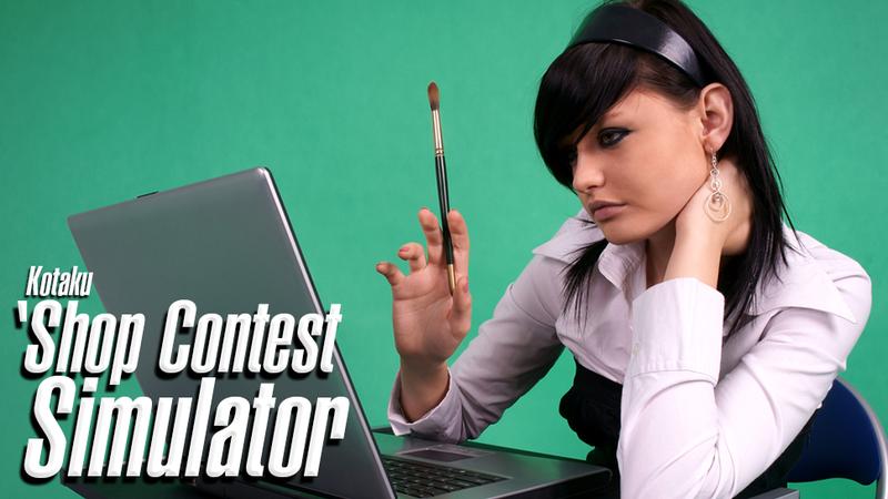 Kotaku 'Shop Contest Simulator 2014